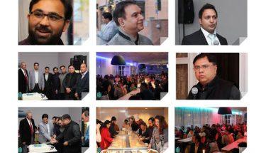 پاکستان انفارمیشن اینڈ کلچرل سوسائٹی افتتاحی تقریب