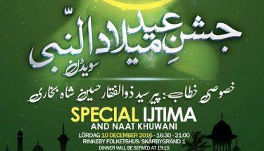 جشن عید میلاد النبی ﷺ کا اجتماع 10دسمبر کو سٹاک ہوم میں ہوگا