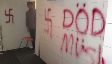 سویڈن میں بریدنگ مسجد پر انہتا پسندوں کا حملہ