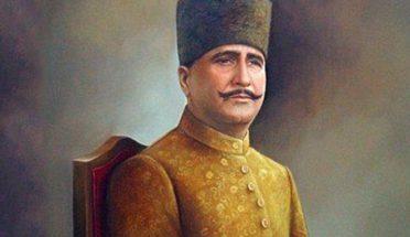 اقبال کا اصل کارنامہ
