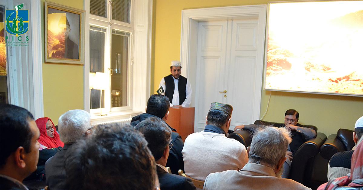 Eid Milad Embassy of Pakistan Sweden