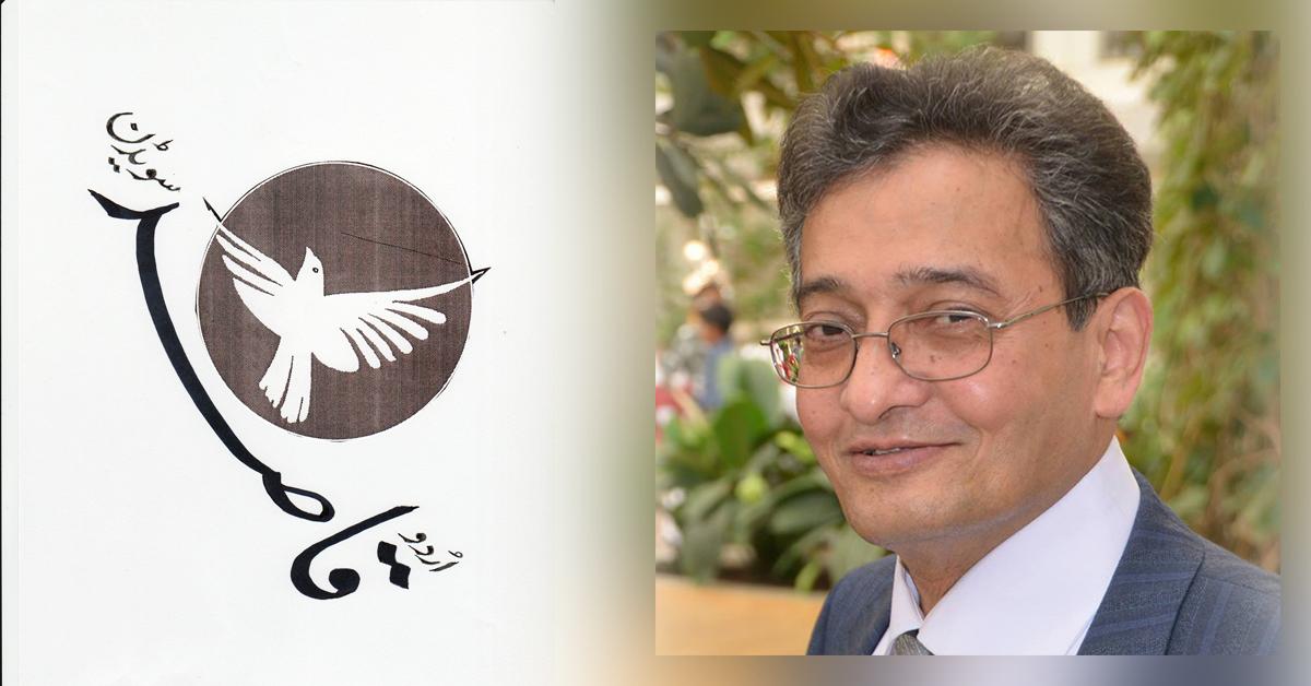Asian Urdu Society Sweden