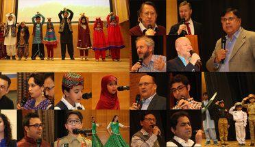 سلام پاکستان ایک شاندار ثقافتی پروگرام