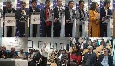 یورپین پاکستانی مصنفین کانفرنس