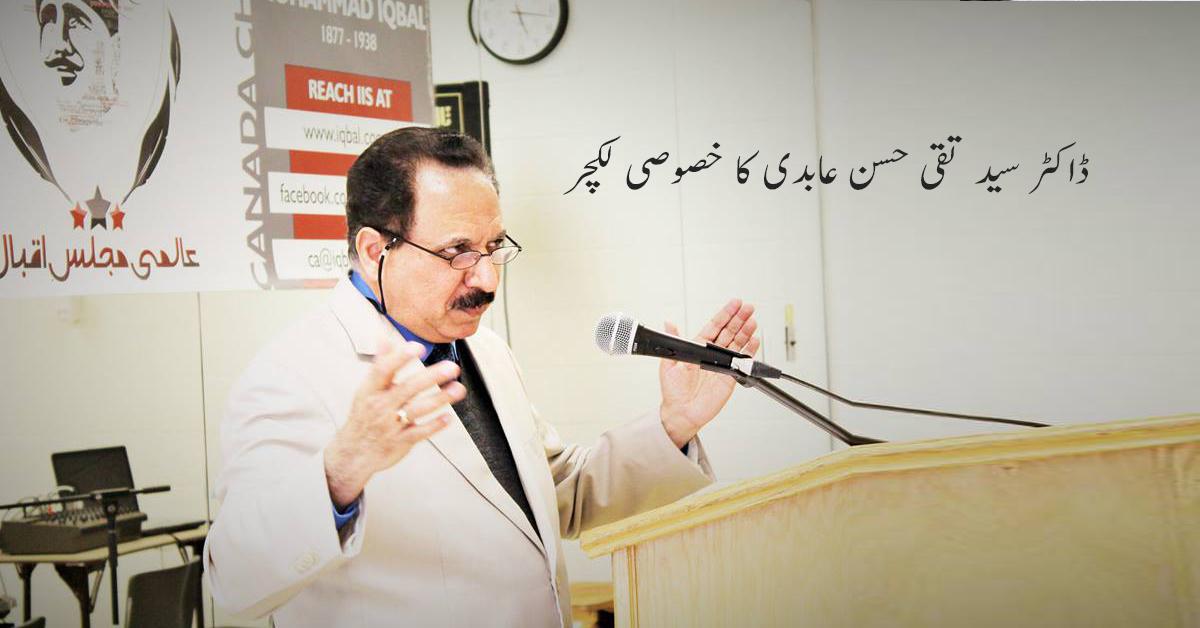 Syed Taqi Hasan Abedi