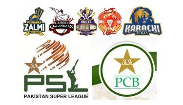رنگارنگ تقریب کے ساتھ دوسری پاکستان سپر لیگ 2017کا آغاز