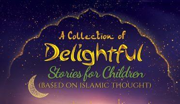 والدین اور بچوں کے لئے ایک اہم کتاب
