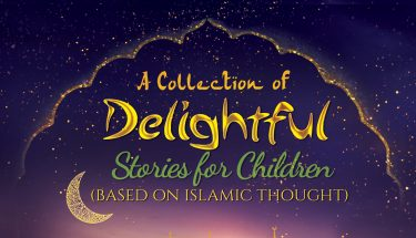 بچوں کے لئے ڈاکٹرعارف کسانہ کی کتاب انگریزی ترجمہ میں شائع ہو گئی ہے.