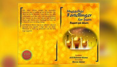 بچوں کے لئے عارف کسانہ کی کتاب اب نارویجین زبان میں بھی شائع ہوگئی ہے۔