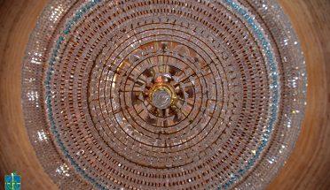 سٹاک ہوم سٹڈی سرکل کے تحت اتوار کو عید میلاد النبیؐ کے حوالے سے نشست ہوگی