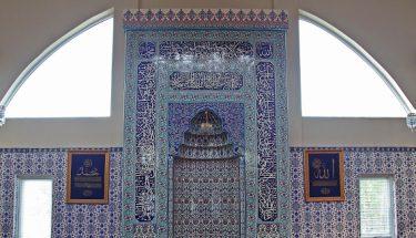 سٹاک ہوم کے نواحی علاقے فتیا میں واقع جامع مسجد