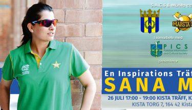 پاکستان خواتین کرکٹ ٹیم کی کپتان ثناء میرسویڈن آرہی ہیں
