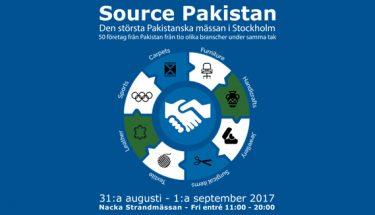 سورس پاکستان دو روزہ صنعتی نمائش