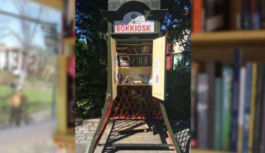 فون بوتھ لائبریری