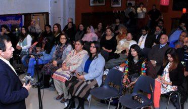لاہور فیملی نیٹ ورک  کارنگارنگ پروگرام