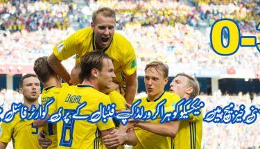سویڈن نے سنسنی خیز فٹ بال میچ میں میکسیکو کو ہرا دیا