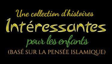 بچوں کے لئے عارف کسانہ کی کتاب اب فرانسیسی زبان میں بھی شائع ہوگئی ہے۔
