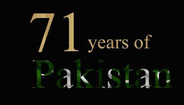 پاکستان کے اکتر سالوں کا تجزیہ