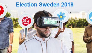 سویڈن میں مقیم اپنے پاکستانیوں کے نام