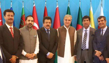 پاکستان بحرین فرینڈشپ ایسوسی ایشن کے وفد کی وزیر خارجہ شاہ محمود قریشی سے ملاقات