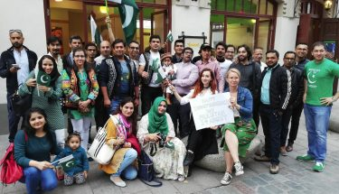 ایستونیا میں  آزادیِ پاکستان کا جشن