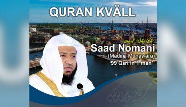 شیخ سعد نعمانی کے ساتھ اسٹاک ہوم میں دینی محفل
