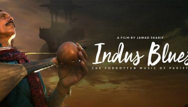 پاکستانی دستاویزی فیچر فلم انڈس بلیوز