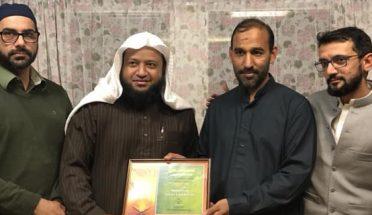 مسلم ایسوسی ایشن ناکا کے زیراہتمام حسن قرات کا ایک عظیم الشان پروگرام