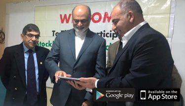 عارف کسانہ کی کتاب سبق آموز کہانیاں کی موبائل اپلیکیشن جاری