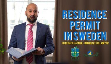 سویڈن کی مستقل سکونت اختیار کرنے کے قوانین، شفقت کھٹانہ کے ساتھ