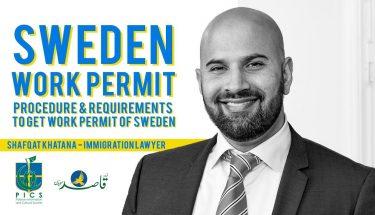 سویڈن کا ورک پرمٹ حاصل کرنے کے قوانین و قواعد، شفقت کھٹانہ کے ساتھ