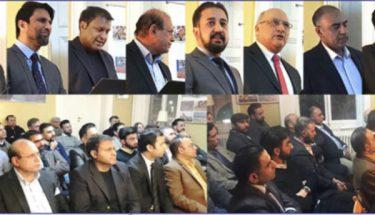 سفارت خانہ پاکستان میں یوم یکجہتی کشمیر کی تقریب