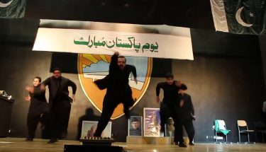 سویڈن میں یوم پاکستان ایک منفرد انداز میں منایا گیا