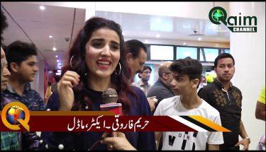 """پاکستانی فلم """"شیردل"""" 29 مارچ کو اسٹاک ہوم میں نمائش کے لیے پیش کی جارہی ہے"""
