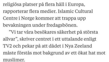 یورپ کے کئی شہروں میں مساجد کے ارد گرد سیکورٹی  کو بڑھایا جا رہا ہے