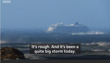 نارویجن بحری جہاز وی کنگ اسکائی کروز  ، انجن میں خرابی1373 مسافروں کو نکال لیا گیا