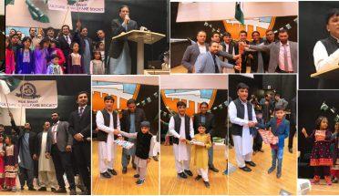پاک سویڈ ویلفئیر اینڈ کلچرل سوسائیٹی نے یوم پاکستان کے حوالے سے ایک شاندار تقریب کا انعقاد کیا