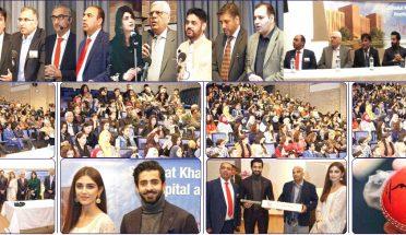 شوکت خانم ہسپتال کراچی کیلئے اسٹاک ہوم میں عطیات جمع کرنے کی تقریب