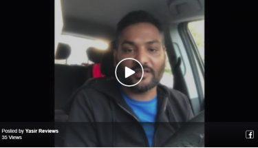 یاسر علی کا آئی سی سی سے شکوہ