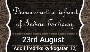 کشمیر کمیٹی سویڈن کے زیر اہتمام 23 اگست کو بھارتی سفارت خانہ کے سامنے احتجاجی مظاہرہ کیا جارہا ہے