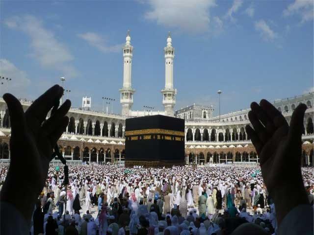 ایک مسلمان ہونے کے ناتے سرزمین بطحا کی زیارت انسانی قوت فکر کی معراج ہوتی ہے۔ فوٹو: فائل