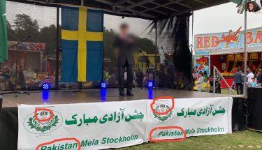 کسی بھی حالت میں سبز ہلالی پرچم کی بے حرمتی قبول  نہیں