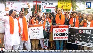 پاکستان میں اقلیتوں کو ان کے مذھب کی مکمل آزادی ہے