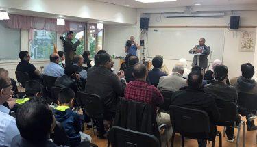 کشمیر کانفرنس اسٹاک ہوم کا حصہ دوم