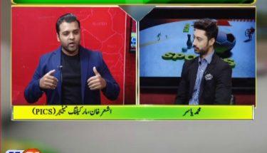 اشعر خان K21 کے پروگرام گڈ مارنگ کراچی کے خصوصی مہمان
