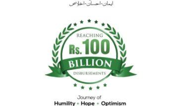 سویڈن میں مقیم پاکستانی فلاحی کاموں میں بڑھ چڑھ کر حصہ لیتے ہیں-