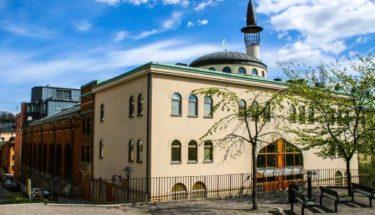 اسٹاک ہولم کی جامع مسجد میں جمعہ کی نماز نہیں ہوگی