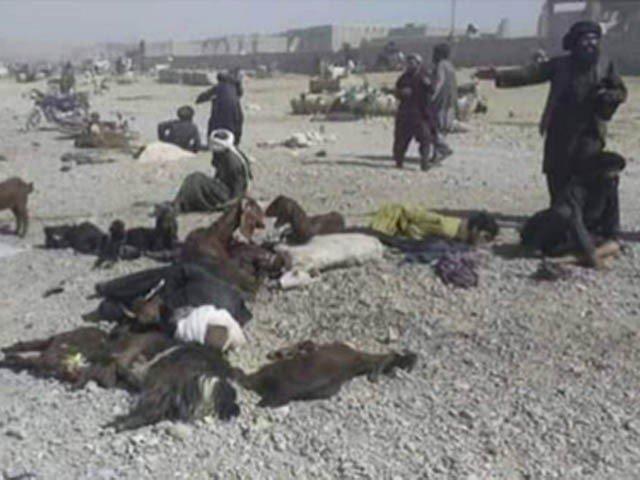 دھماکے کے ساتھ مارٹر شیل بھی فائر ہوا، طالبان اور افغان ملٹری نے حملے کی ذمہ داری ایک دوسرے پر عائد کردی (فوٹو : انٹرنیٹ)