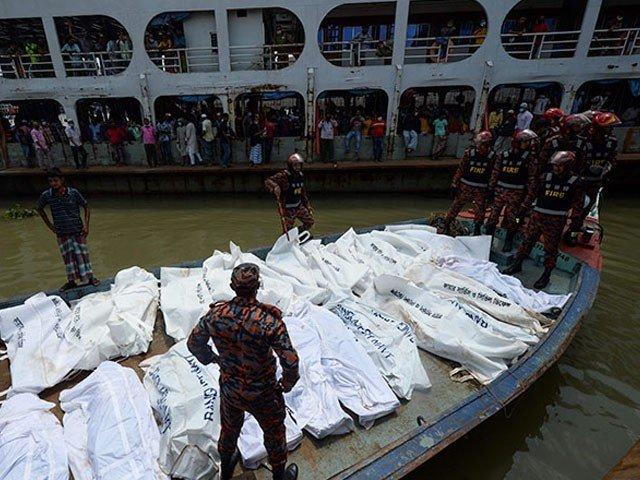 کشتیوں میں 50 سے زائد افراد سوار تھے، فوٹو : اے ایف پی