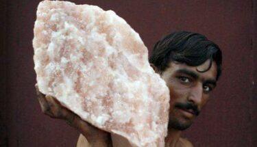 پاکستان کے گلابی نمک کا تحفظ